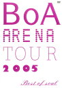 【SOY受賞】【中古】BoA ARENA TOUR 2005 BEST OF SOUL 【DVD】/BoADVD/映像その他音楽