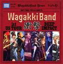 【中古】WagakkiBand 1st US Tour 衝撃 −DEEP IMPACT−/和楽器バン ...