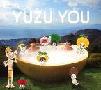 【中古】YUZU YOU[2006−2011]/ゆずCDアルバム/邦楽