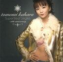 【中古】10th Anniversary Super Best Singles/華原朋美