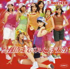 【中古】Berryz工房/21時までのシンデレラ 【DVD】/Berryz工房