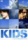 【中古】KIDS〜だから僕は生きていく〜 【DVD】/小池徹平DVD/邦画青春