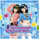 【中古】オシャレ魔女ラブandベリー 2006秋冬ソングコレクション/ゲームミュージックCDアルバム ...