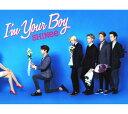 【1日限定!エントリー楽天カード決済でポイント8倍!】【中古】I'm Your Boy(初回限定盤A)(DVD付)/SHINeeCDアルバム/ワールドミュージック