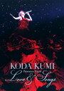 【中古】Koda Kumi Premium Night Love&Songs 【DVD】/倖田來未DVD/映像その他音楽