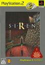 【中古】SIREN PlayStation2 the Bestソフト:プレイステーション2ソフト/アドベンチャー・ゲーム