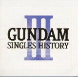 【中古】GUNDAM−SINGLES HISTORY−3/アニメ・サントラCDアルバム/アニメ