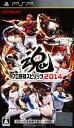 【中古】プロ野球スピリッツ2014ソフト:PSPソフト/スポ...