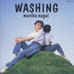 【中古】WASHING/永井真理子