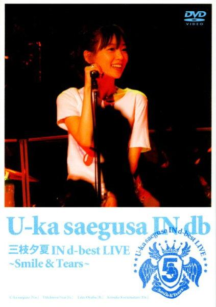 中古 5周年記念LIVEDVD『三枝夕夏INd-best… DVD /三枝夕夏DVD/映像その他音楽