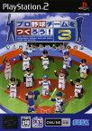 【中古】プロ野球チームをつくろう!3ソフト:プレイステーション2ソフト/スポーツ・ゲーム