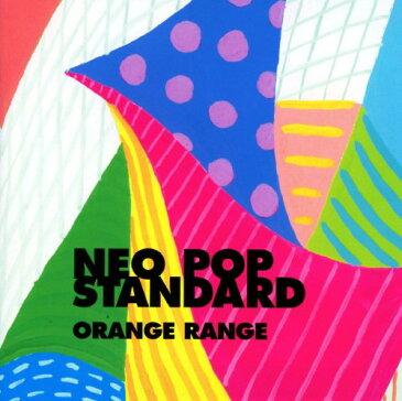 【中古】NEO POP STANDARD/ORANGE RANGE