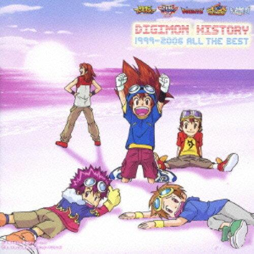 サウンドトラック, TVアニメ DIGIMON HISTORY 19992006 All The BestCD