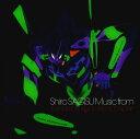 【中古】Music from EVANGELION:1.0 YOU ARE(NOT) ALONE/鷺巣詩郎
