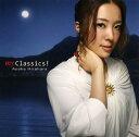 【中古】my Classics!/平原綾香CDアルバム/邦楽
