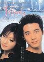 【中古】friends メモリアルBOX 【DVD】/深田恭子DVD/邦画TV