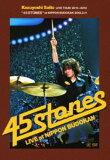 【中古】KAZUYOSHI SAITO LIVE TOUR 2011-2012 45… 【DVD】/斉藤和義DVD/映像その他音楽