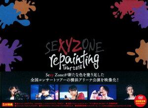 【中古】SEXY ZONE repainting Tour 2018 【DVD】/Sexy ZoneDVD/映像その他音楽