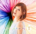 【中古】レインボーロード(3CD+DVD)/絢香CDアルバム/邦楽