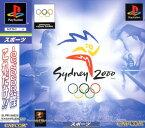 【中古】シドニー2000ソフト:プレイステーションソフト/スポーツ・ゲーム