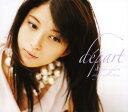 【中古】de part〜takako uehara single collection〜(DVD付)/上原多香子