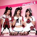 【中古】ミルクとチョコレート/ChocoLeCDシングル/邦楽