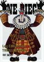 【中古】期限)ONE PIECE Log Co… 「THRILLER BARK」 【DVD】/田中真弓DVD/コミック