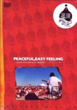 【中古】Peaceful Easy feeling〜MUSIC DAY2005@… 【DVD】