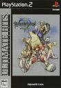 【中古】キングダム ハーツ −ファイナル ミックス− アルティメットヒッツソフト:プレイステーション2ソフト/ロールプレイング・ゲーム