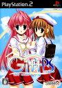 【中古】Gift −prism−ソフト:プレイステーション2ソフト/アドベンチャー・ゲーム