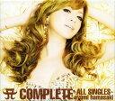 【中古】A COMPLETE 〜SINGLES〜(DVD付)/浜崎あゆみCDアル