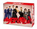 【中古】今日から俺は!! (2018) BOX 【ブルーレイ】/賀来賢人ブルーレイ/邦画TV