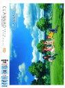 【中古】初限)8.CLANNAD AFTER STORY(完) 【DVD】/中村悠一DVD/OVA