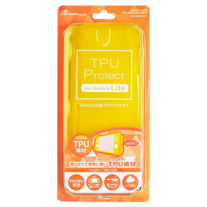 Nintendo Switch, 周辺機器 Switch Lite TPU()()