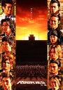 【中古】ROOKIES −卒業− 【DVD】/佐藤隆太DVD/邦画青春