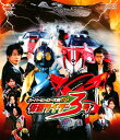 【中古】スーパーヒーロー大戦GP 仮面ライダー3号 BD+DVD 【ブルーレイ】/竹内涼真ブルーレイ/特撮