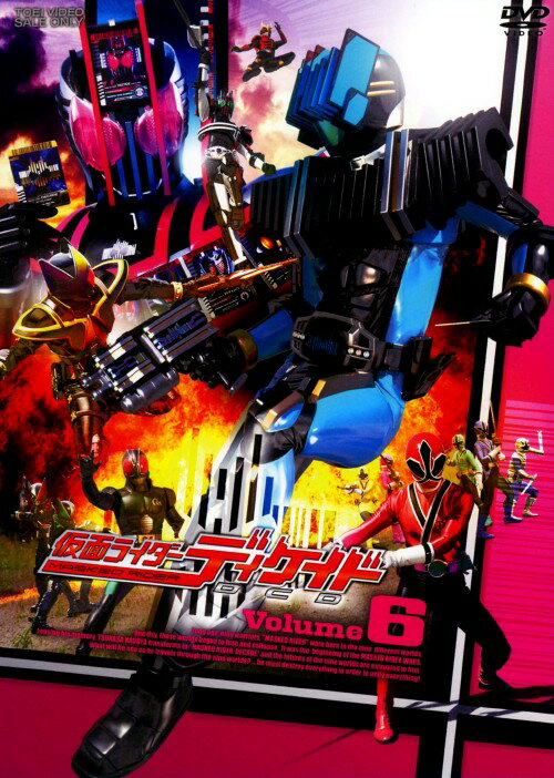 Kamen Rider decade episode 1 6 DVDDVD
