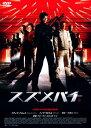 【SYO受賞】【中古】スズメバチ 【DVD】/ナディア・ファレスDVD/洋画アクション