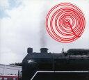 【中古】くるりの20回転(初回限定盤)(BOOK付)/くるりCDアルバム/邦楽