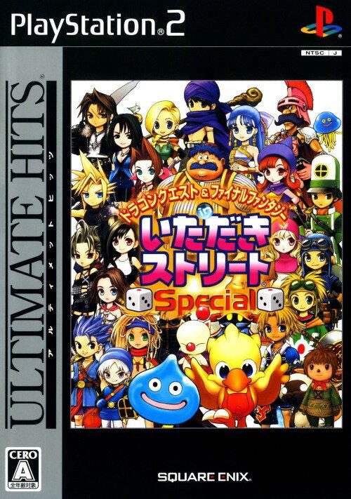 プレイステーション2, ソフト  in Special :2