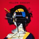 【中古】YELLOW DANCER/星野源