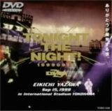 【中古】矢沢永吉/TONIGHT THE NIGHT ありがとう… 【DVD】/矢沢永吉DVD/映像その他音楽