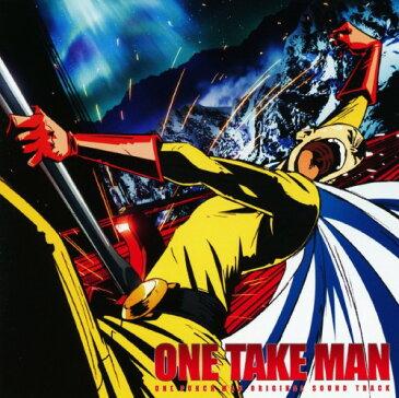 【中古】TVアニメ「ワンパンマン」オリジナルサウンドトラック「ONE TAKE MAN」/アニメ・サントラ