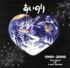 【中古】「あいのり」1999−2009 THE BEST OF LOVE SONGS(初回限定盤)(DVD付)/オムニバスCDアルバム/邦楽
