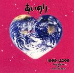 【中古】「あいのり」1999−2009 THE BEST OF LOVE SONGS/オムニバスCDアルバム/邦楽