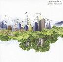 【中古】GO TO THE FUTURE/サカナクションCDアルバム/邦楽