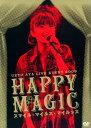 【中古】上戸彩/Happy Magic-スマイル・マイルス・マイルッス- 【DVD】/上戸彩DVD/映像その他音楽
