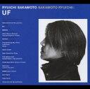 【中古】UF(Ultimate Films)/坂本龍一CDアルバム/邦楽