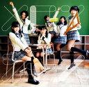 【中古】メロンジュース(DVD付)(A)/HKT48CDシングル/邦楽