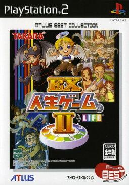【中古】EX人生ゲーム2 アトラス・ベストコレクションソフト:プレイステーション2ソフト/テーブル・ゲーム